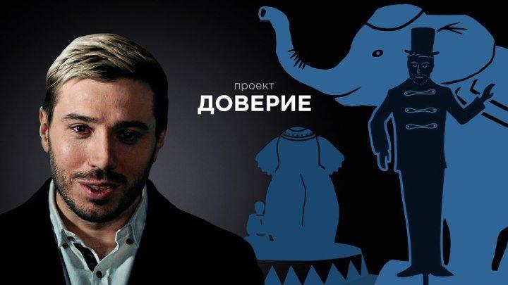 Как приручают слонов