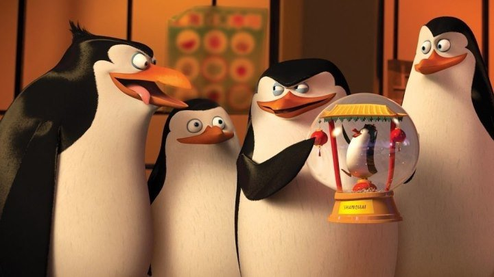 Пингвины Мадагаскара (2014) мультфильм