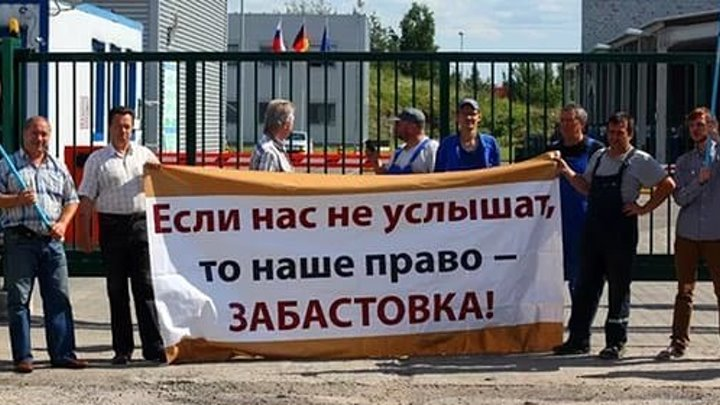 Требования стачки дальнобойщиков и присоеденившихся таксистов - трактористов...