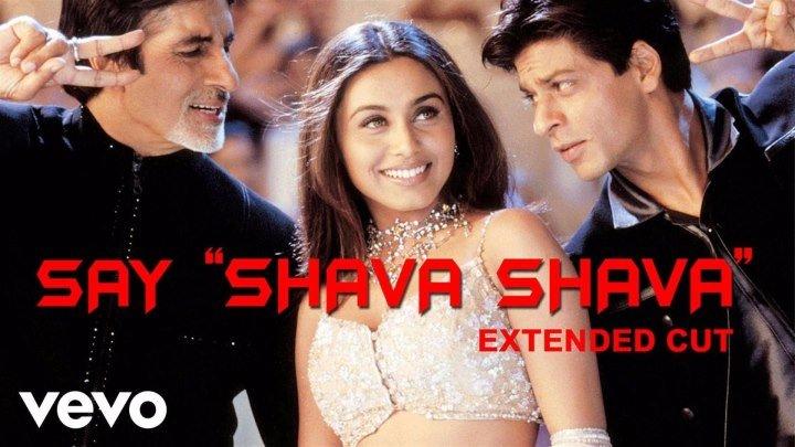 K3G - Say Shava Shava Video ¦ Amitabh Bachchan, Shah Rukh Khan