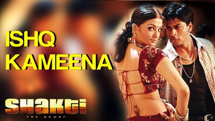 ishq kamina song full 1080 p from movie JOSH