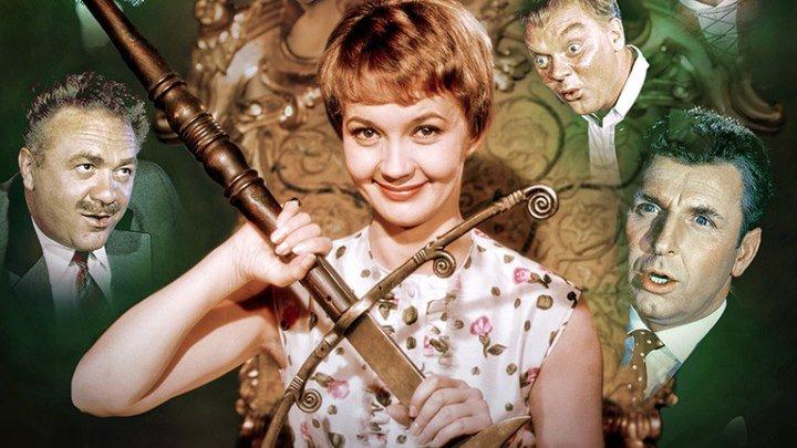 Привидения в замке Шпессарт (комедийный мюзикл) | Германия, 1960