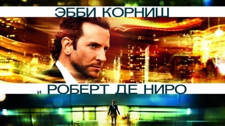 Области тьмы 2015.HD