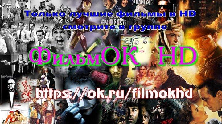 Чёрный список (2 сезон) (2014)