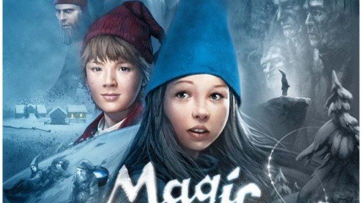 Волшебное серебро -синие и красные гномы Жанр: Фэнтези, Приключения, Семейный. Страна: Норвегия.