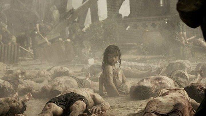 Землетрясение HD(драма)2010 (16+)