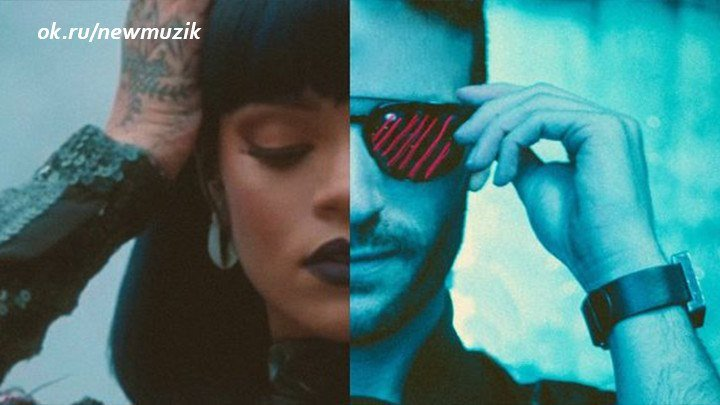 Rihanna - Love On The Brain (Don Diablo Remix)