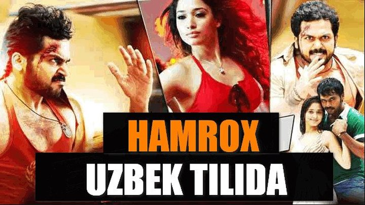 Hamrox / Хамрох (Uzbek tilida) 2010 HD