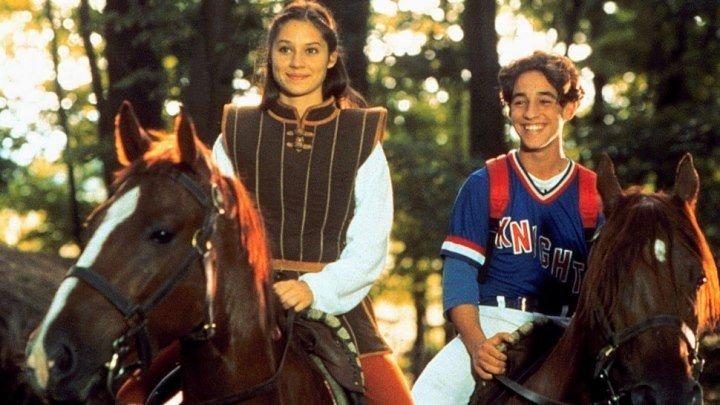 Первый рыцарь при дворе короля Артура / A Kid in King Arthur's Court (1995, Фэнтези, комедия, семейный)