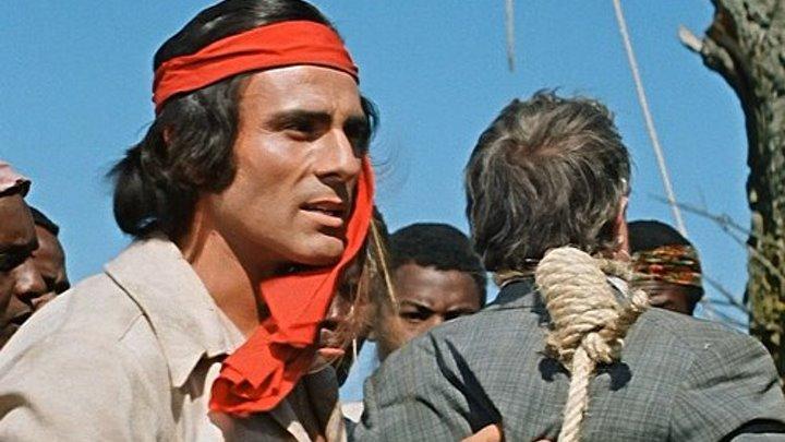 Оцеола. Правая рука возмездия (1971)