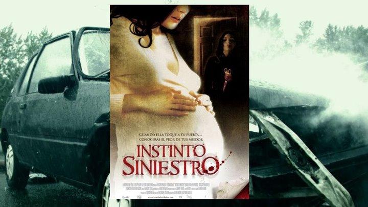 Месть нерожденному (À l'intérieur) 2007