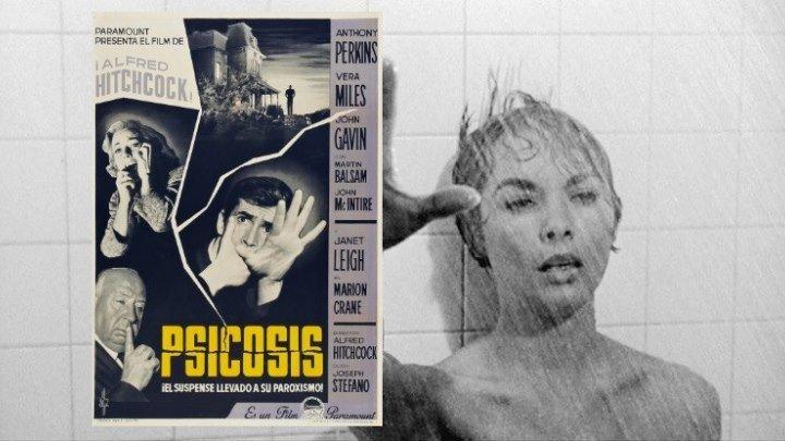 Психо Psycho1960