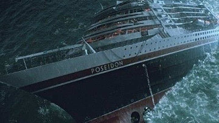Посейдон HD(триллер)2006 (12+)