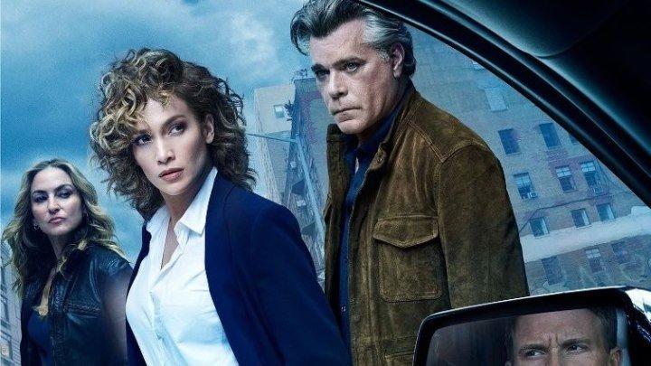 Оттенки синего / Shades of Blue [Сезон: 02 Серия: 01 из 13] (2017) Драма, криминал