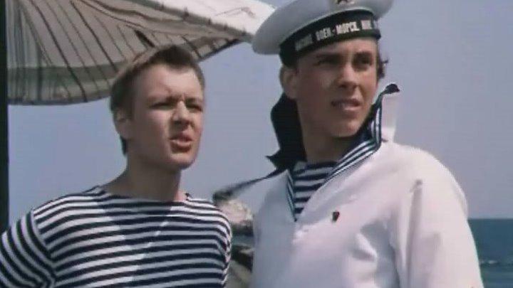 """Было у отца Три Сына"" (1982)"