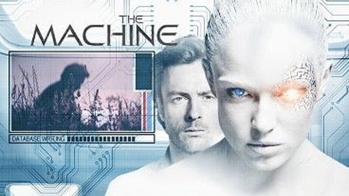 Машина HD(фантастика, триллер)2013 (18+)