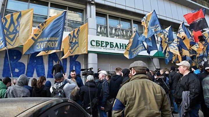 Радикалы замуровали здание «дочки» Сбербанка России в Киеве