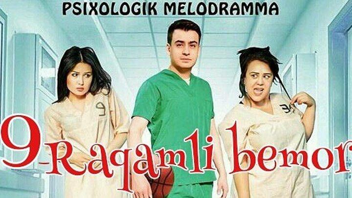 9-Raqamli bemor / 9-Рақамли бемор ― O'zbek kino 2017.