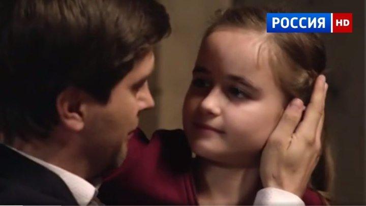 """РУССКИЙ ФИЛЬМ """"ЧУЖИЕ ДЕТИ"""""""