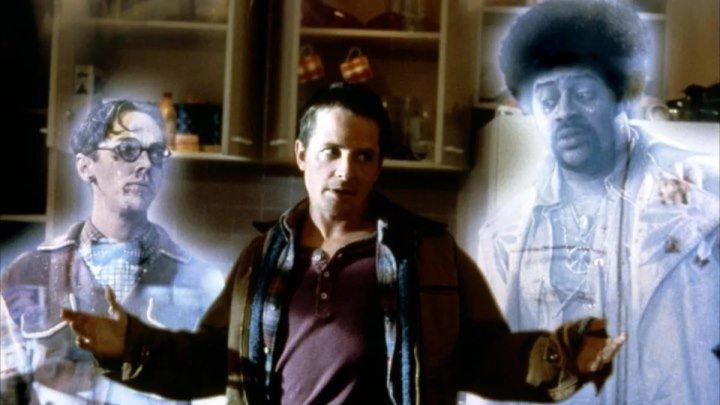 Страшилы (1996) триллер, ужасы, комедия