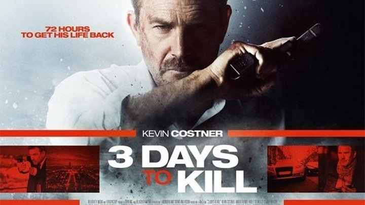 3 дня на убийство (2014).HD