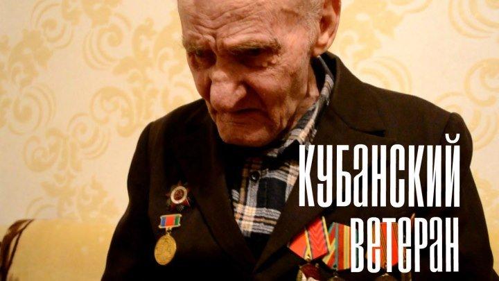 """Ветеран войны поёт """"Катюшу"""""""