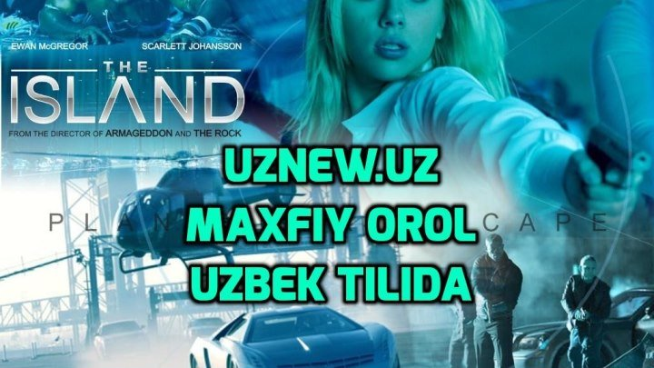 Maxfiy orol / Махфий орол (Uzbek tilida)
