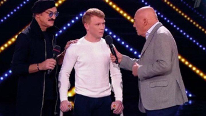 Познер и Литвинова извинились за «ампутанта» перед танцором Евгением Смирновым