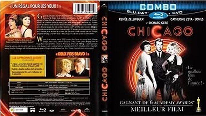 Ч.и.к.а.г.о (2оо2) Мюзикл, Криминал.