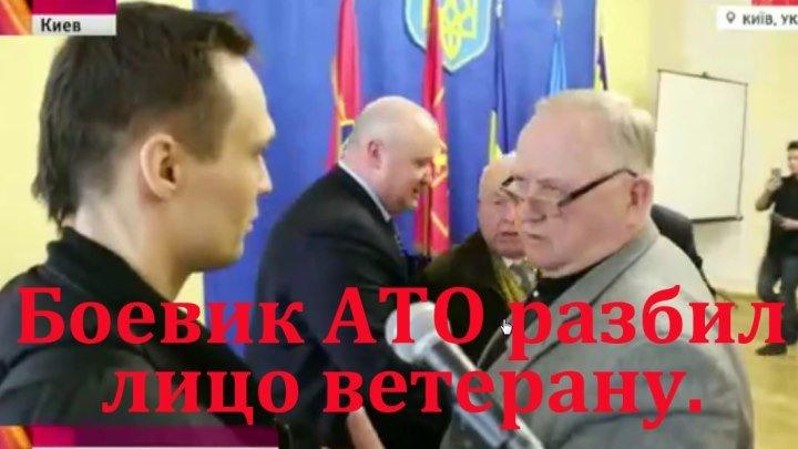 В Киеве генералу, который заступился за ветерана Великой Отечественной войны, разбили лицо.