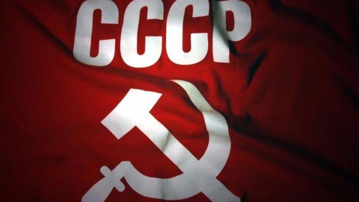 Вы считаете что при СССР жилось плохо? Тогда посмотрите это видео!