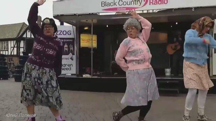 Вот так надо танцевать! (ПОЗИТИВ) 💗♫ Band ODESSA
