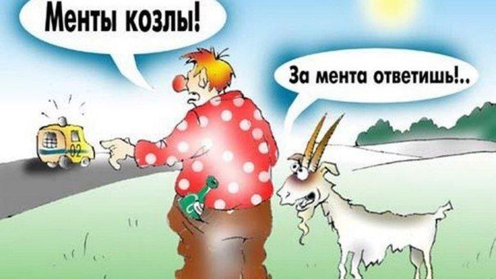 Умрёте сосмеху посмотрите)))