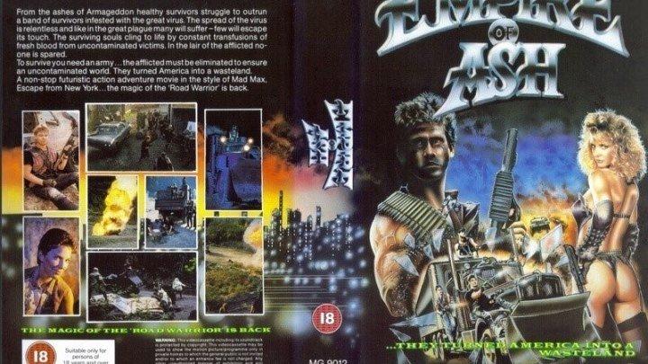 Империя пепла (Канада 1988 HD) 18+ Боевик, Фантастика, Фэнтези