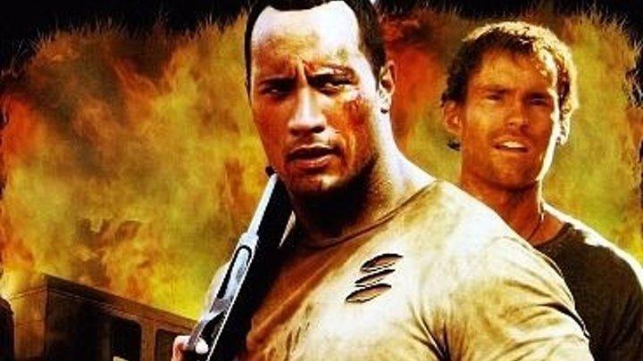 Сокровище Амазонки HD(боевик, триллер, комедия, приключения)2003 (12+)