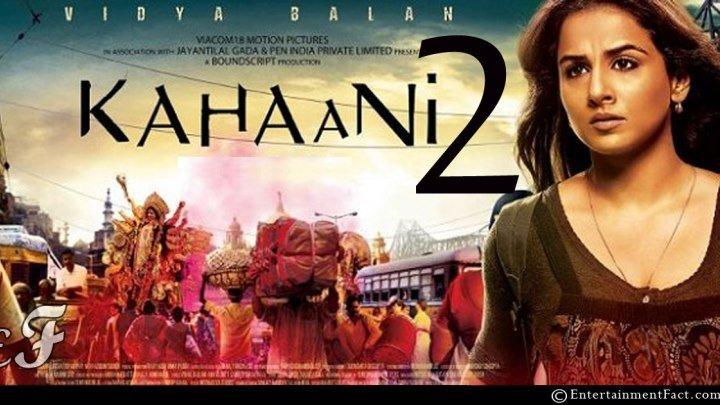 Kahaani 2 в озвучке FAN studio