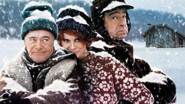 Старые ворчуны 1993 драма, мелодрама, комедия