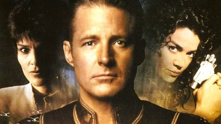 Вавилон 5: Третье пространство (США, 1998 г.)