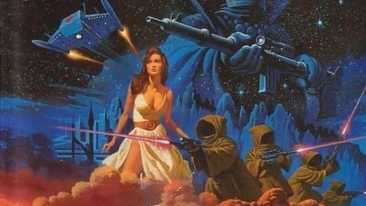 Гремлоиды / Сверхпространство / Hyperspace (1984 HD) Комедия, Фантастика