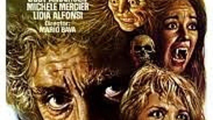 Черная суббота, или Три лица страха (1963) Страна: Италия, Великобритания, Франция
