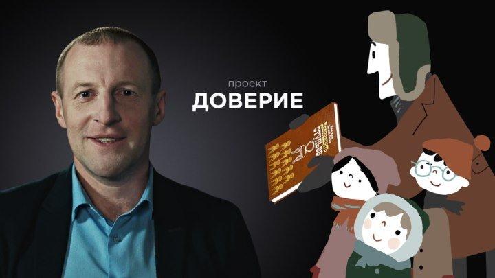 Как провинциалу подружиться с москвичами