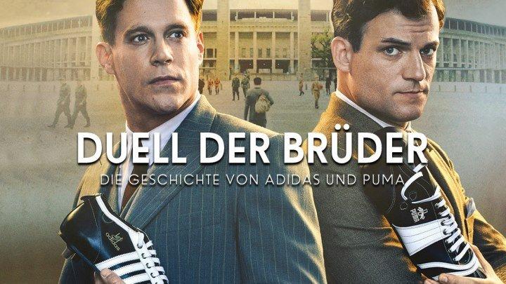 Дуэль братьев. История Adidas и Puma (2016) Германия.Драма, Военный, Биография.