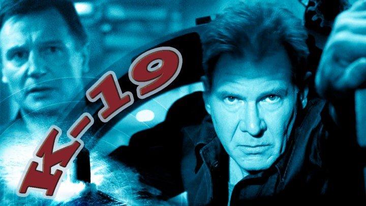 К-19 (2002) HD