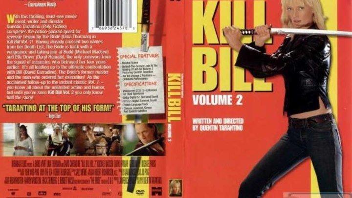 Убить Билла 2 (2оо4) Драма, Криминал.