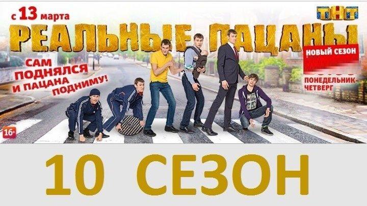 Афиша Москва  куда сходить в Москве 2017