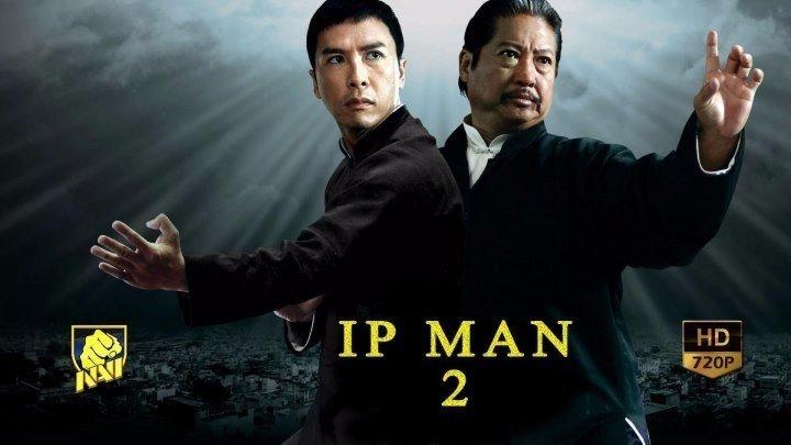 Ip Man 2 _ Ип Ман 2 (узбек тилида) FULLHD 1080P NA - MP4