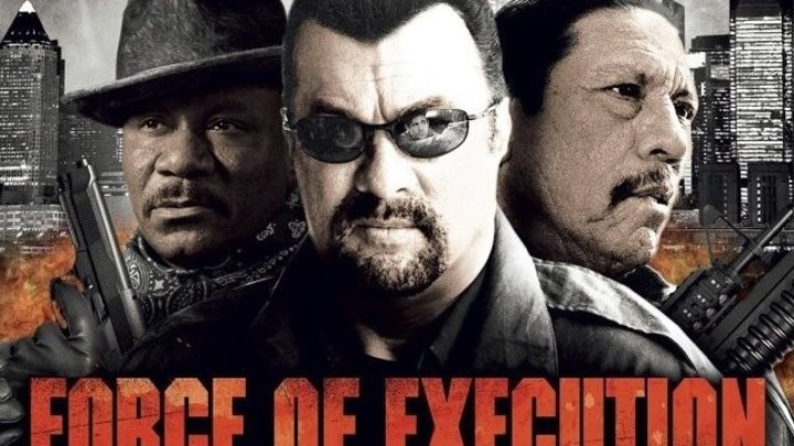 ''фильм карательный отряд Боевик Криминальный жанр'' ( 2013 )