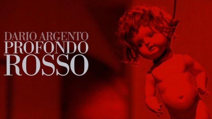 Кроваво-красный (Италия 1975 HD) 18+ Детектив, Триллер, Криминал, Ужасы