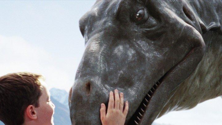 Мой домашний динозавр HD(приключенческий фильм, фэнтези)2007 (16+)