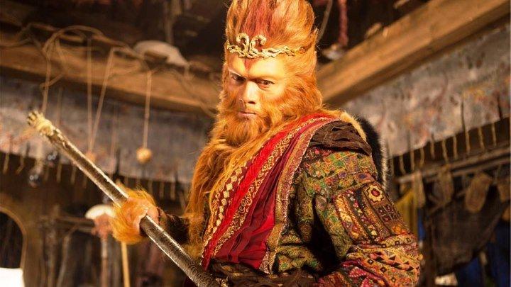 Король обезьян: Начало (2016) Фэнтези, Боевик, Приключения.